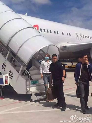 BIGBANG Arrival Harbin 2016-06-24 (1)