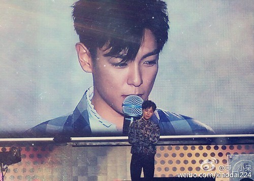 BIGBANG Chongqing FM Day 3 2016-07-02 (7)