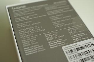 P9180600