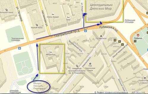 Гостиница метрополь как добраться на метро