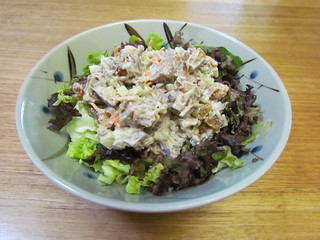 "Curried Walnut ""Chicken"" Salad"