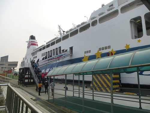 Co-Mokpo-Jejusi-ferry (1)