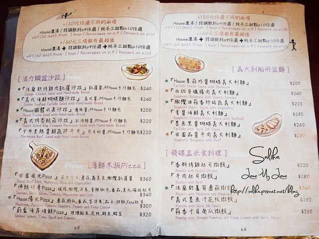 左巴好室菜單 (31)