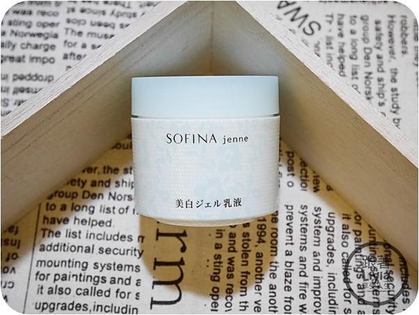 0718-Sofina X Queen Shop (15)