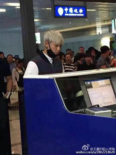 BIGBANG GDTOPDAE arrival Hangzhou 2015-08-25 133