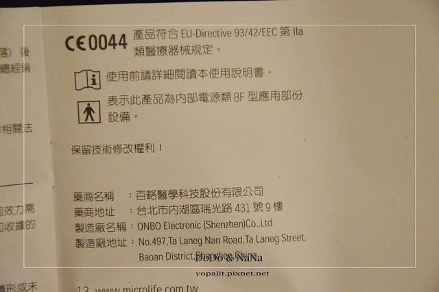 DSC_3856-1