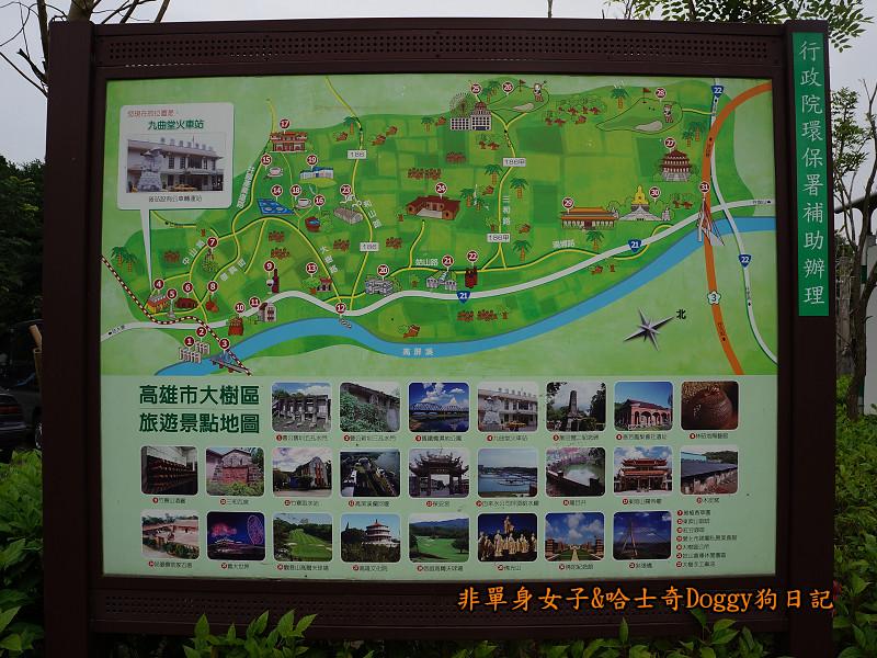 高雄九曲堂大樹舊鐵橋天空步道鳳梨罐詰工場04