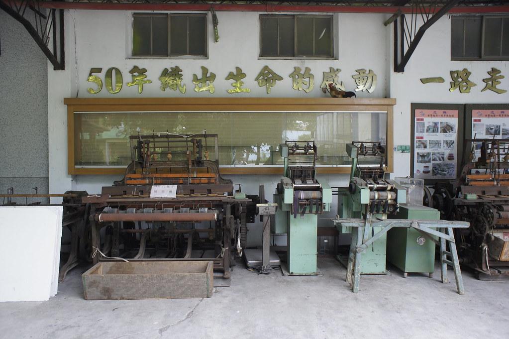 台中市沙鹿區世帶相傳織帶博物館 (5)