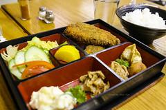 Fried Salmon Bento - Yama