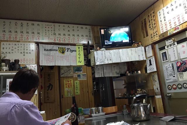 20150504鉄平