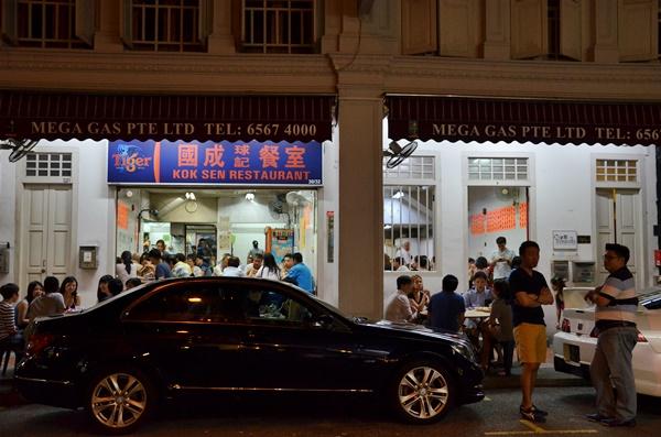 Kok Sen Restaurant Singapore