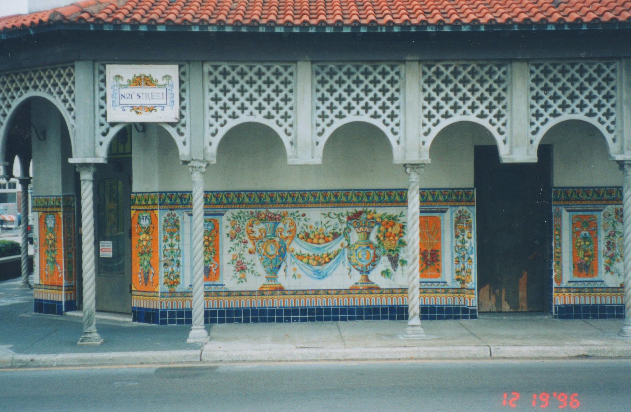 Historic Cuban Restaurant Near National Zoo
