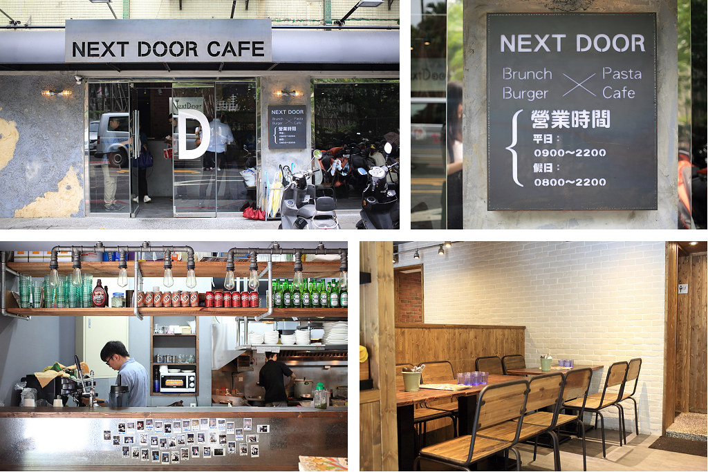 20150511信義-Next Door cafe (2)