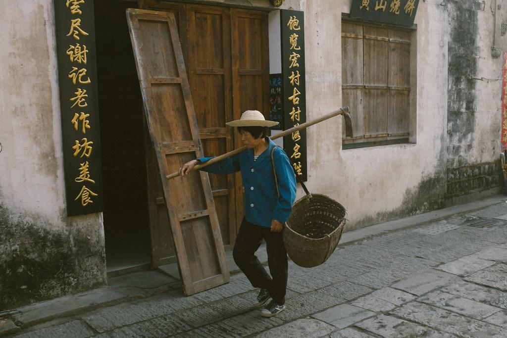 anhui, china-031
