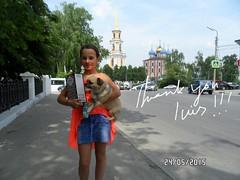 Foto Andrey desde Russia MyCoffeeBox