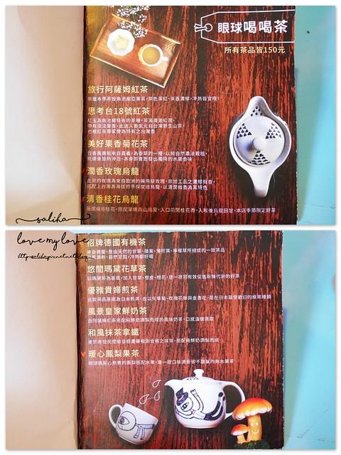 眼球咖啡眼球先生menu菜單 (2)
