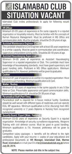 Islamabad Club Career Opportunities