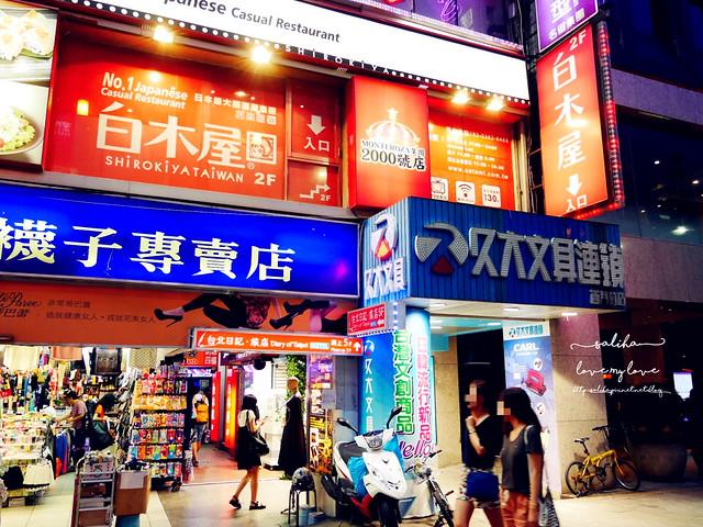 西門町美食餐廳推薦白木屋居酒屋串燒日本料理