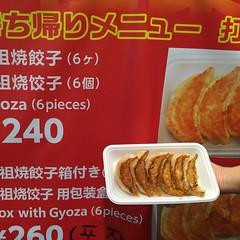 Gyoza(street food) in Dontonburi,Osaka