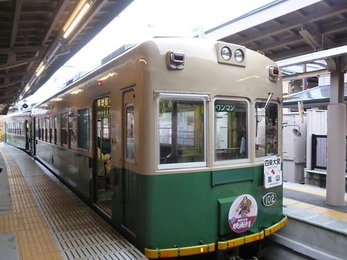 randen train