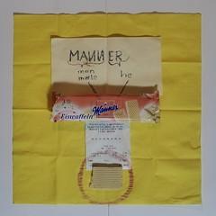 """Manner: Mann = man, male / er = he ~ MANN-ER, Eis Waffel Landtmann Schönbrunn -  """"an apple a day keeps the doctor away - An ENSO (Japanese: circle, kreis) a Day ..."""" 7. Mai 2015"""