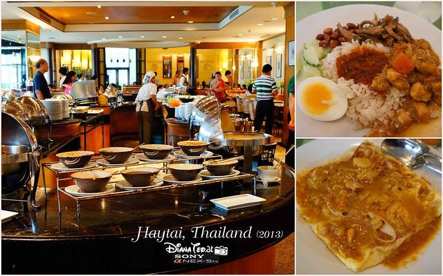 Thailand, Hatyai 08 - Centara Hotel Hat Yai