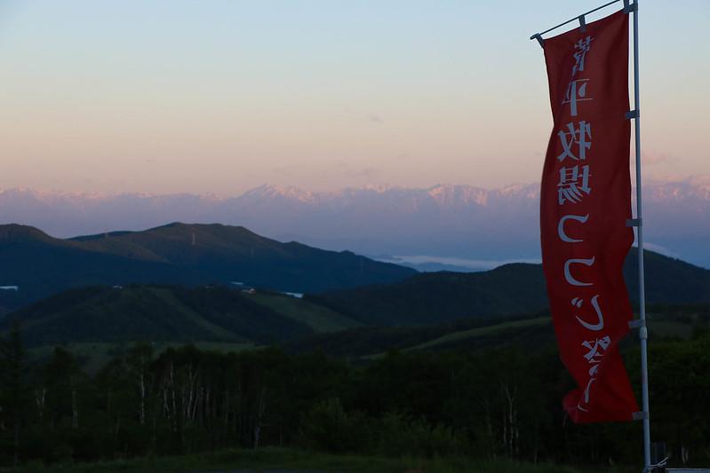 2014-06-15_00154_四阿山.jpg
