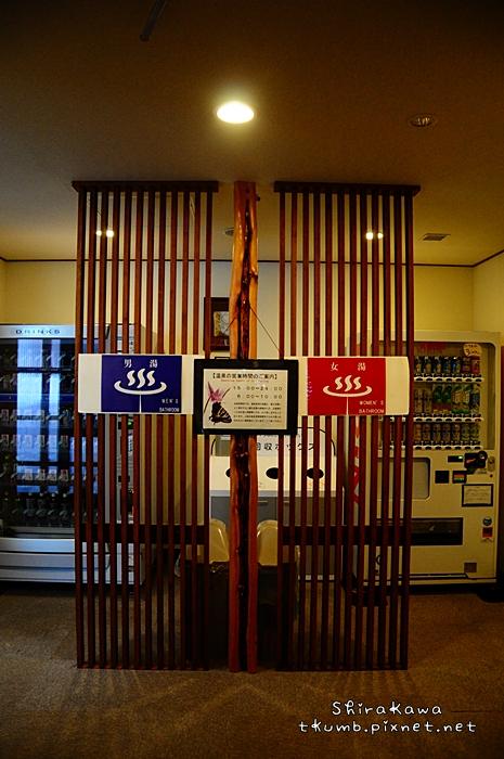 TOYOTA白川鄉自然學校 (6).jpg