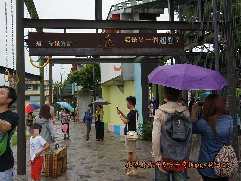 宜蘭幾米廣場公園北門蒜味肉羮米粉炒17