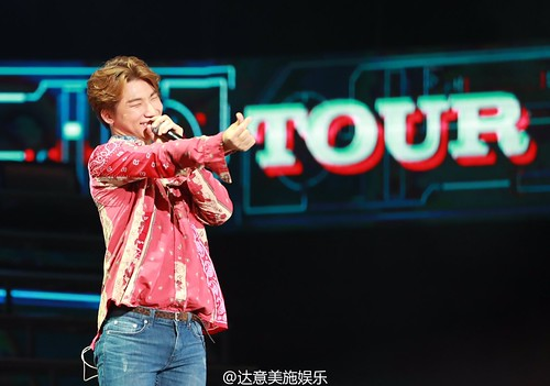BIGBANG FM Guangzhou Day 3 2016-07-09 (221)