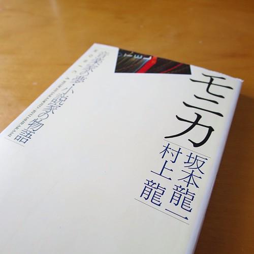 いろいろ溜まってたあれこれを、一気に開封の儀。アマゾンのマーケットプレイスから届いてた本。1円でした(送料別)。