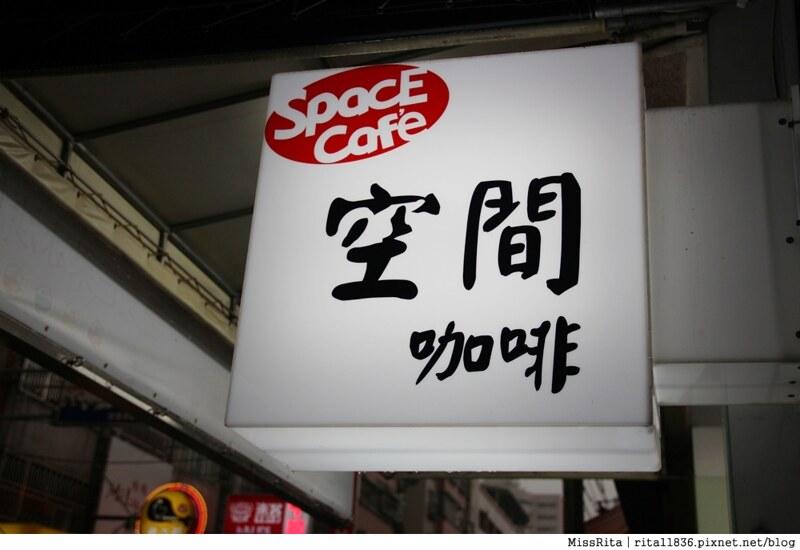 台中潭子 咖啡廳 台中咖啡 台中單品咖啡 空間咖啡 Spacecaffee1