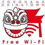 Yokohama China Town Free WI-fi