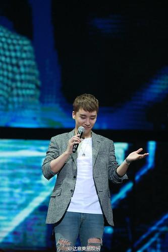 BIGBANG FM Guangzhou Day 3 2016-07-09 (56)