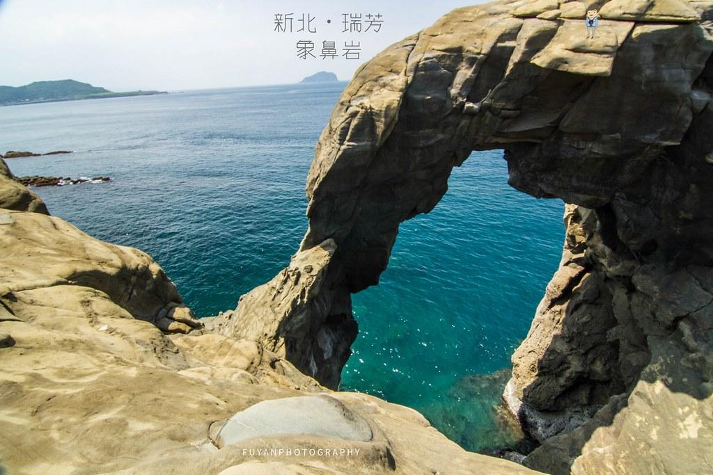 象鼻岩10