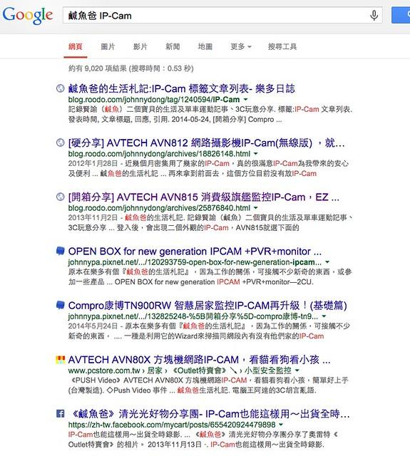 鹹魚爸_IP-Cam_-_Google_搜尋