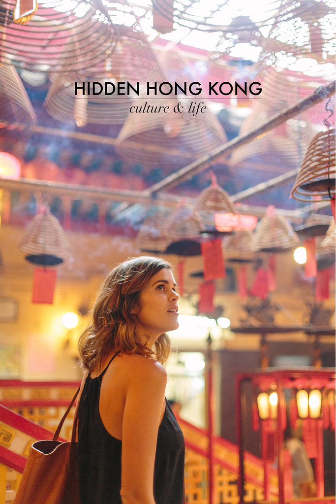 hong kong culture and tourism Hong kong tourism it is suggested that the beauty of develop- ing cultural  tourism is that heritage can be used as a resource for tourism while tourism can  help.