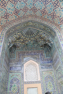 Image of Registan square near Samarqand. travel urban color history buildings colorful asia cities historical uzbekistan centralasia samarkand worldtravel traditionalarchitecture exoticplaces differentplaces travelworld exotictravel cultureworld cultureasia unusualdestinations exoticasia