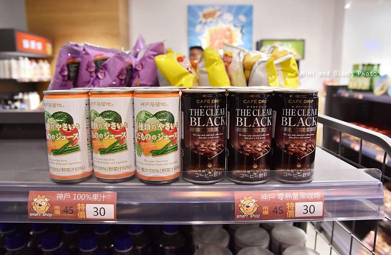 台中獅賣特即期良品進口零食餅乾泡麵20