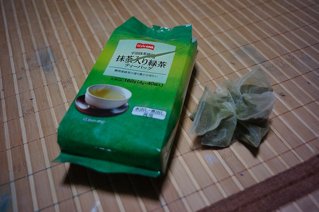Style ONEの抹茶入り緑茶