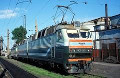 * GUS  E. - Loks  TschS2-015  bis  TschS200-060