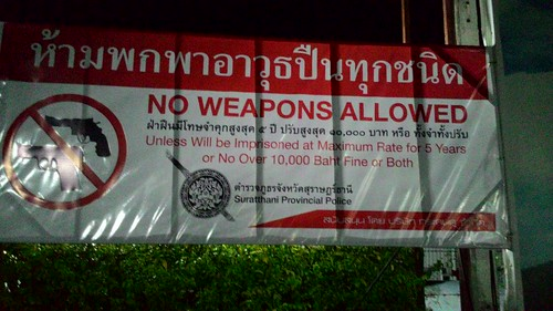 Koh samui  No weapons Allowed