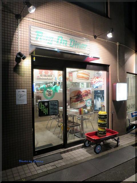 Photo:2015-03-04_ハンバーガーログブック_MHTV向け提供!スクランブルエッグ【渋谷】レッグオンダイナー_01 By:logtaka