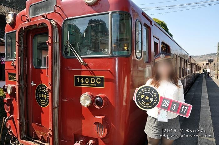 2014伊三郎。新平 (3).jpg