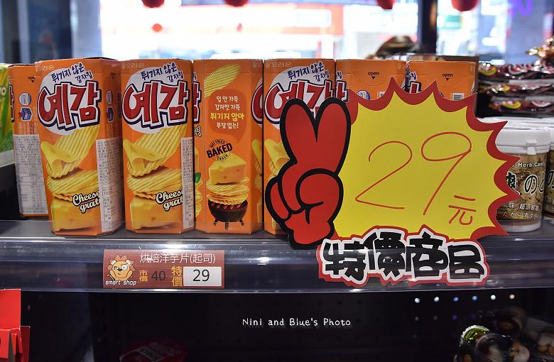 台中獅賣特即期良品進口零食餅乾泡麵09