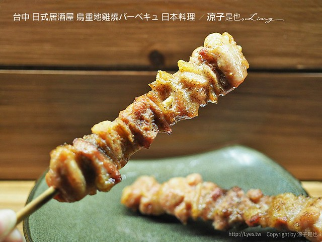 台中 日式居酒屋 鳥重地雞燒バーベキュ 日本料理 31