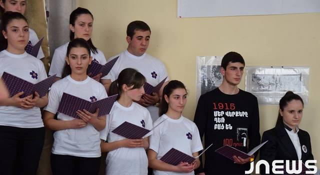 Русская школа 4