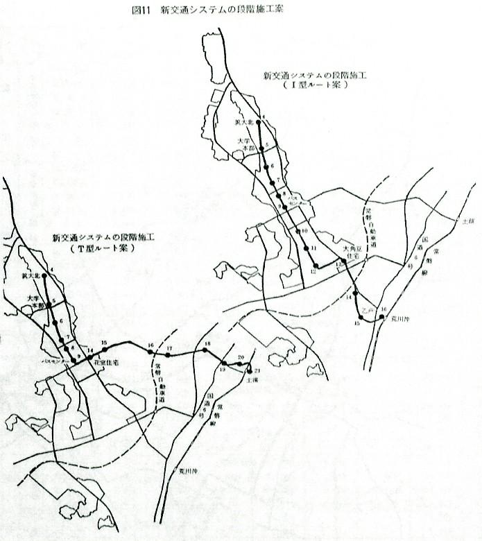 新交通システム筑波研究学園線 土浦ニューウェイ (5)