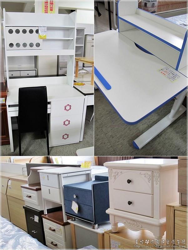 5-7大小書桌床頭櫃