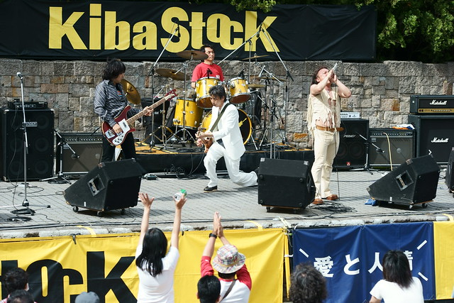The Shepherd's Bush Irregulars live at KibaStock, Tokyo, 04 May 2015. 221